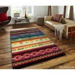 Dy Színes szőnyegek